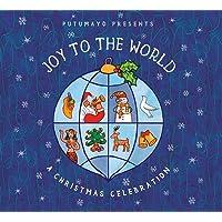 Joy to the World (CD) | 2018 |