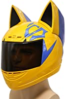 Celty Helmet Deluxe Resin Sturluson Mask Mens Halloween Cosplay Costume Xcoser