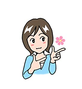 尚桜子 NAOKO
