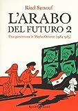 L'arabo del futuro: 2