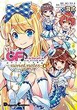 ガールフレンド(♪) ~nonet notes~ (1) (電撃コミックスEX)