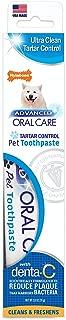 product image for Nylabone Dental and Oral Hygiene