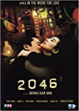 2046 [Édition Simple]
