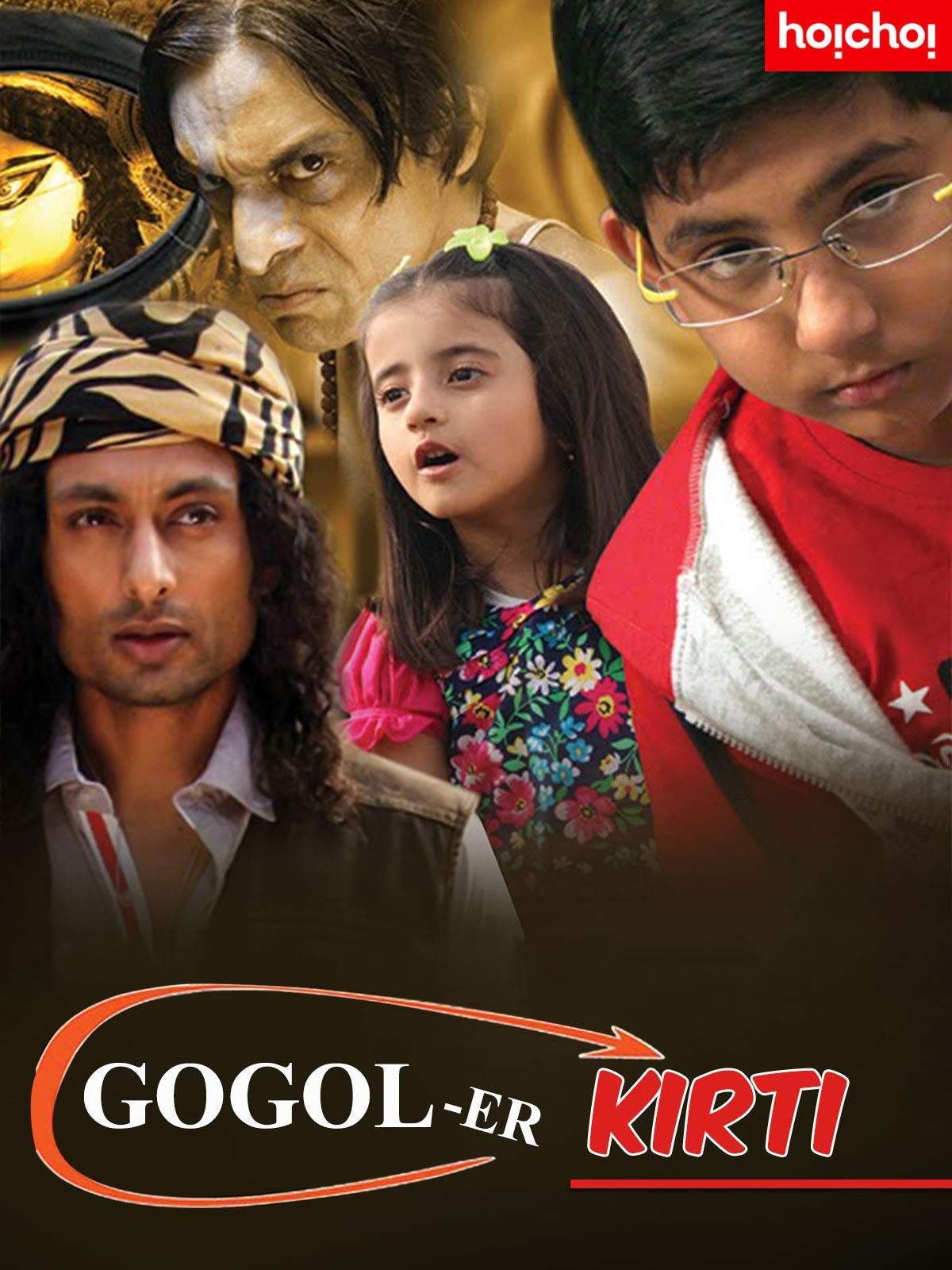 Gogoler Kirti (2014) Bengali 720p HEVC HDRip x265 AAC Full Bengali Movie 600MB Download