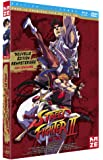 Street fighter II Edition Collector Combo DVD [Blu-ray]