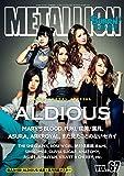 METALLION(メタリオン) vol.67