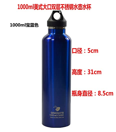 Sport Bottle Water Flask Thermos 304 Steel Double Deck Vacuum Insulated Coke Cup