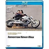 007: Tomorrow Never Dies - Pierce Brosnan as James Bond