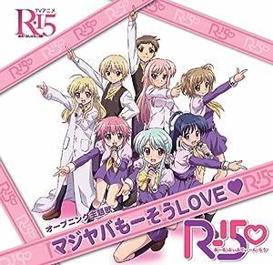 R-15 CD