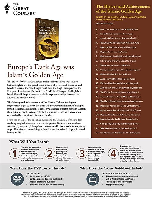 Amazon com: The History and Achievements of the Islamic