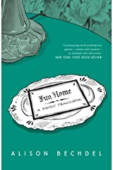 Fun Home: A Family Tragicomic Paperback