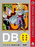 DRAGON BALL カラー版 人造人間・セル編 6 (ジャンプコミックスDIGITAL)