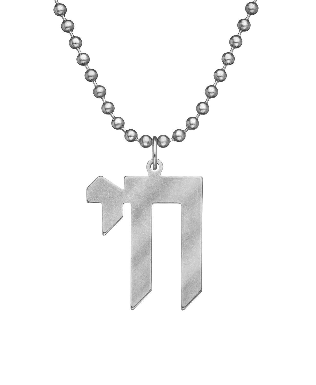 Amazon Chai Necklace Jewish Jewelry Chai Jewelry