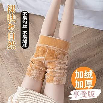 Piernas desnudas más polainas de terciopelo gruesas de color carne que las mujeres usan pantimedias desnudas en otoño e invierno pantalones de algodón cálido pantalones de otoño medias leggings: Amazon.es: Ropa y
