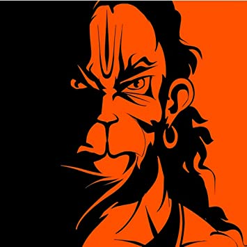 Amazoncom Jai Hanuman Appstore For Android