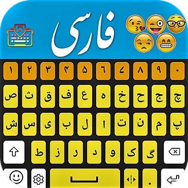 Universal Farsi Keyboard 2018: teclado persa: Amazon.es ...