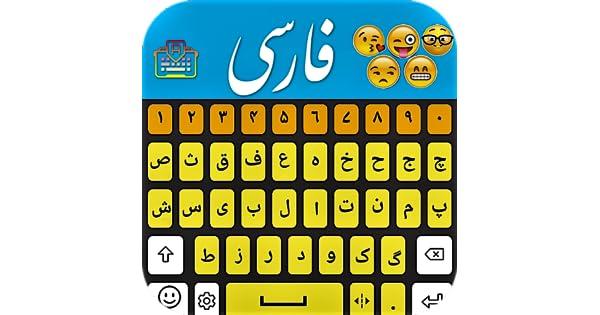 Universal Farsi Keyboard 2018: teclado persa: Amazon.es: Appstore para Android