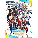 あんさんぶるスターズ!  Blu-ray 02 (特装限定版)