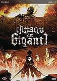 L' Attacco Dei Giganti - The Complete Series (Eps 01-25) (4 Dvd)
