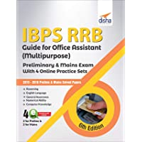 IBPS RRB Guide for Office Assistant (Multipurpose) Preliminary & Mains Exam with 4 Online Practice Sets
