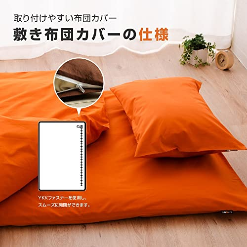 Emoor 100% Cotton Cover Full for Traditional Japanese Floor Futon