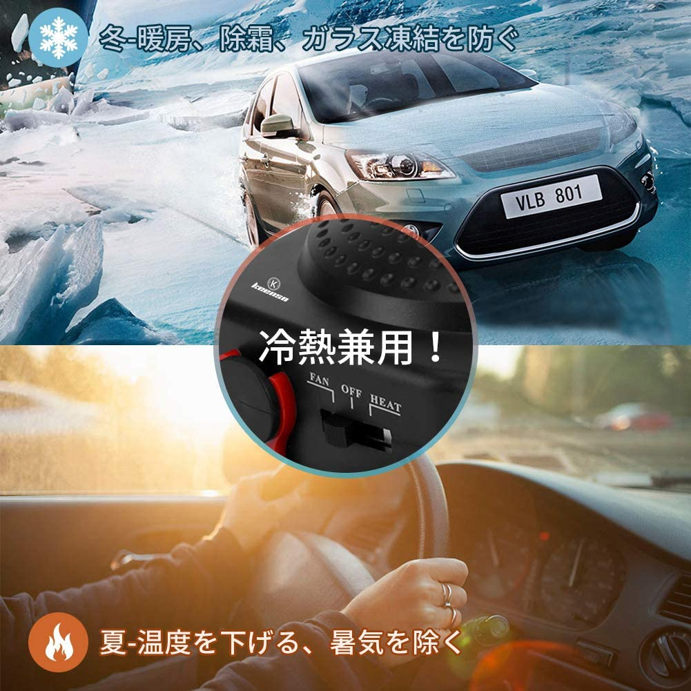 Portable Car Heater Keenso 150W 12V Car Truck Auto 2 In 1 Heating Cooling Function Windshield Demister Defroster Hot Warm Heater Cooling Fan Fast Heating Dryer Window Fan