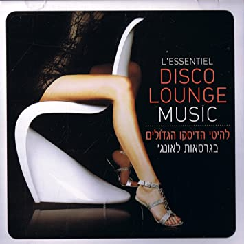 disco lounge emotion
