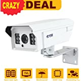 JOOAN 518MRC 1000tvl CCTV Camera Security System for Indoor / Outdoor Weatherproof Camera with 8mm Lens