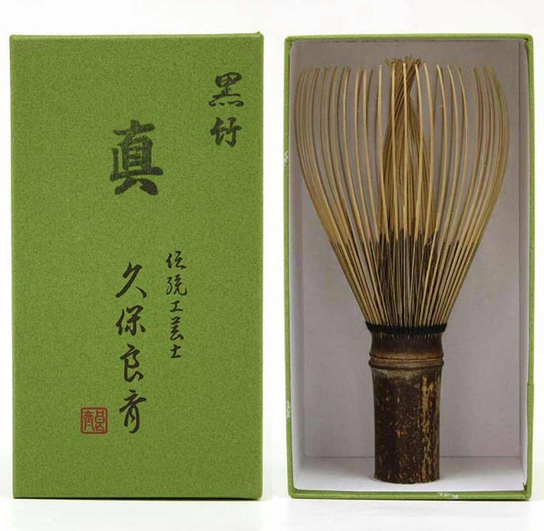 Black Bamboo Matcha Whisk - Japanese Chasen, Hand-crafted by Artisan Ryosai Kubo(25th generation)