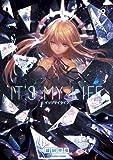 IT'S MY LIFE (9) (裏少年サンデーコミックス)