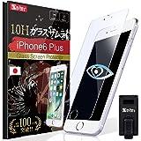 【 ブルーライト87%カット 】 iPhone6 plus ガラスフィルム iphone6s plus ガラスフィルム ブルーライトカット 目に優しい (眼精疲労, 肩こりに) OVER's ガラスザムライ (らくらくクリップ付き)