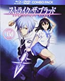 STRIKE THE BLOOD DVD/BD TV SERIES COLLECTION - ストライク・ザ・ブラッド[Blu-ray][Import]