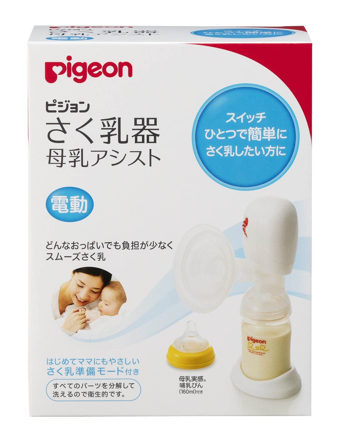 Pigeon breast pump with electric