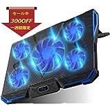 Carantee ノートパソコン 冷却パッド 冷却台 ノートPCクーラー 5つ冷却ファン 7段階調整 USB 2ポート 超静音 LED搭載 風量調節 17インチ型まで対応