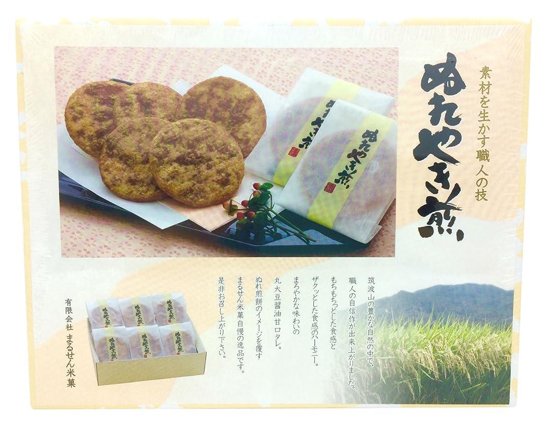 有料異邦人名義で栗山米菓 NN10 味むらさき(28袋入)