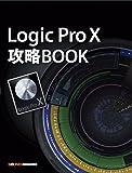Logic Pro X 攻略BOOK[単行本]