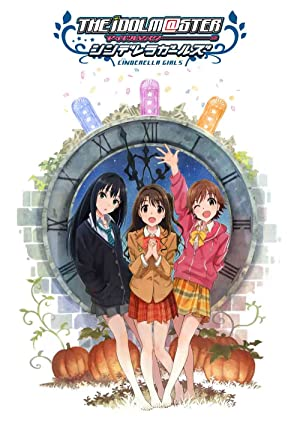 THE IDOLM@STER DVD