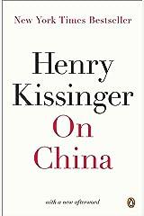On China Paperback