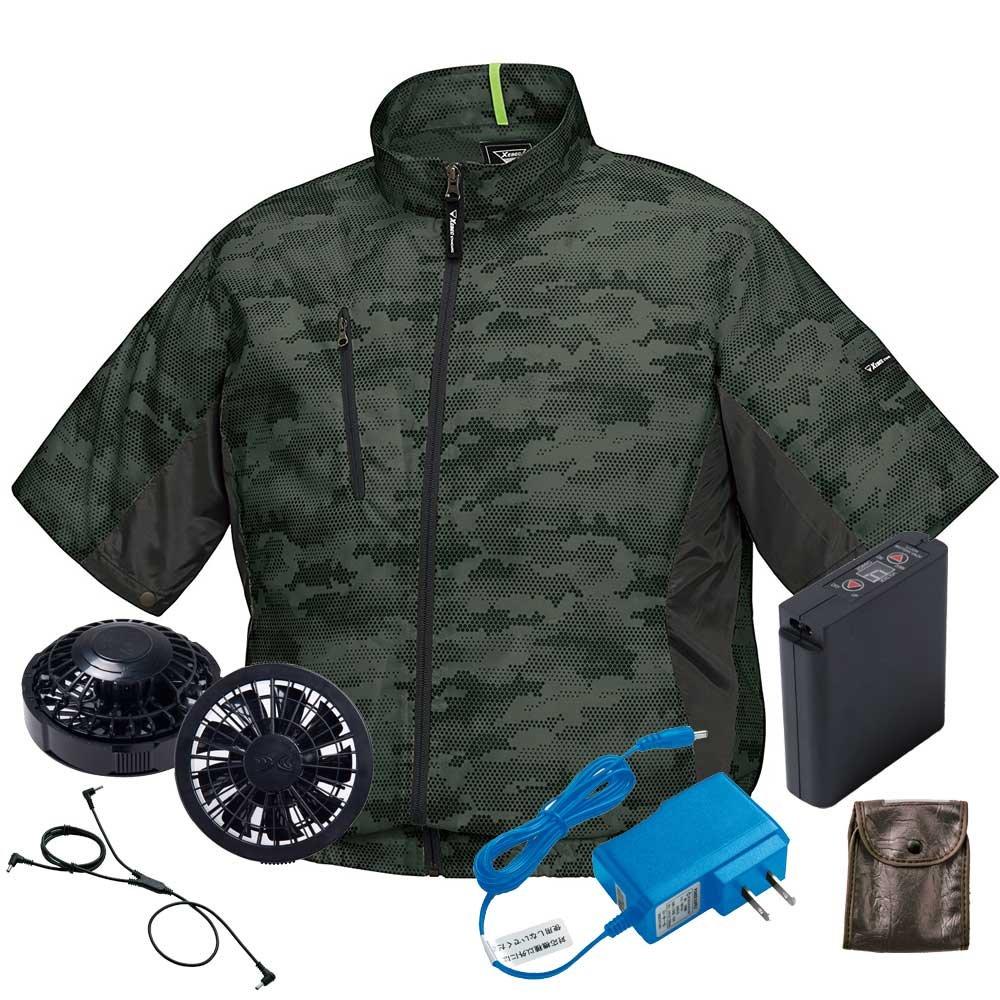 ジーベック 空調服 迷彩半袖ブルゾンファンバッテリーセット XE98006ファンのカラー:ブラック B07BK1R9ZH 5L|62アーミーグリーン 62アーミーグリーン 5L