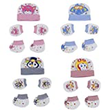 EIO® 100% Soft Cotton New Born Baby Caps Booties Mittens Combo Set (0-6 Month) (Pack of 4)