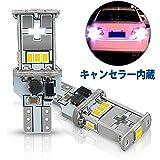 AUXITO T16 LED バックランプ 爆光 キャンセラー内蔵 バックランプ T16/T15 SMD3020LED素子15連 無極性 ホワイト 後退灯 バックライト 30000時間以上寿命 1年保証(2個セット)