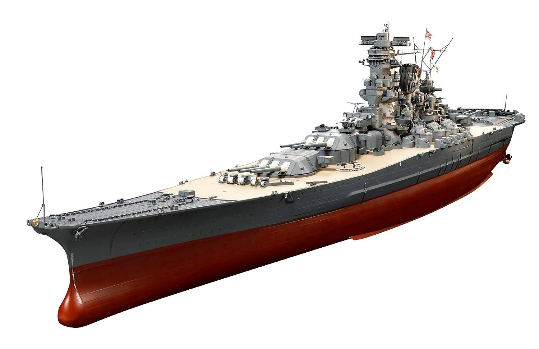 タミヤ 1/350 艦船シリーズ No.25 日本海軍 戦艦 大和 プラモデル 78025 B005AFB194