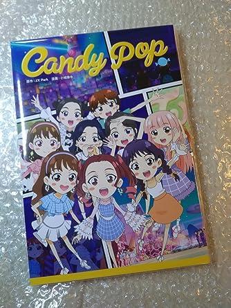 Amazon.co.jp   TWICE コミック...