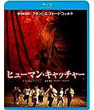 ヒューマン・キャッチャー [Blu-ray]