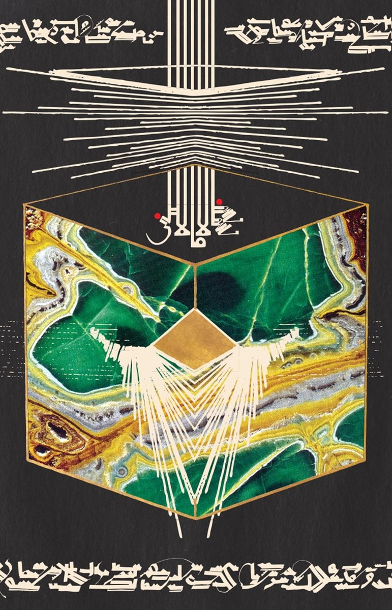 Cassette : Shabazz Palaces - Lese Majesty (Cassette)