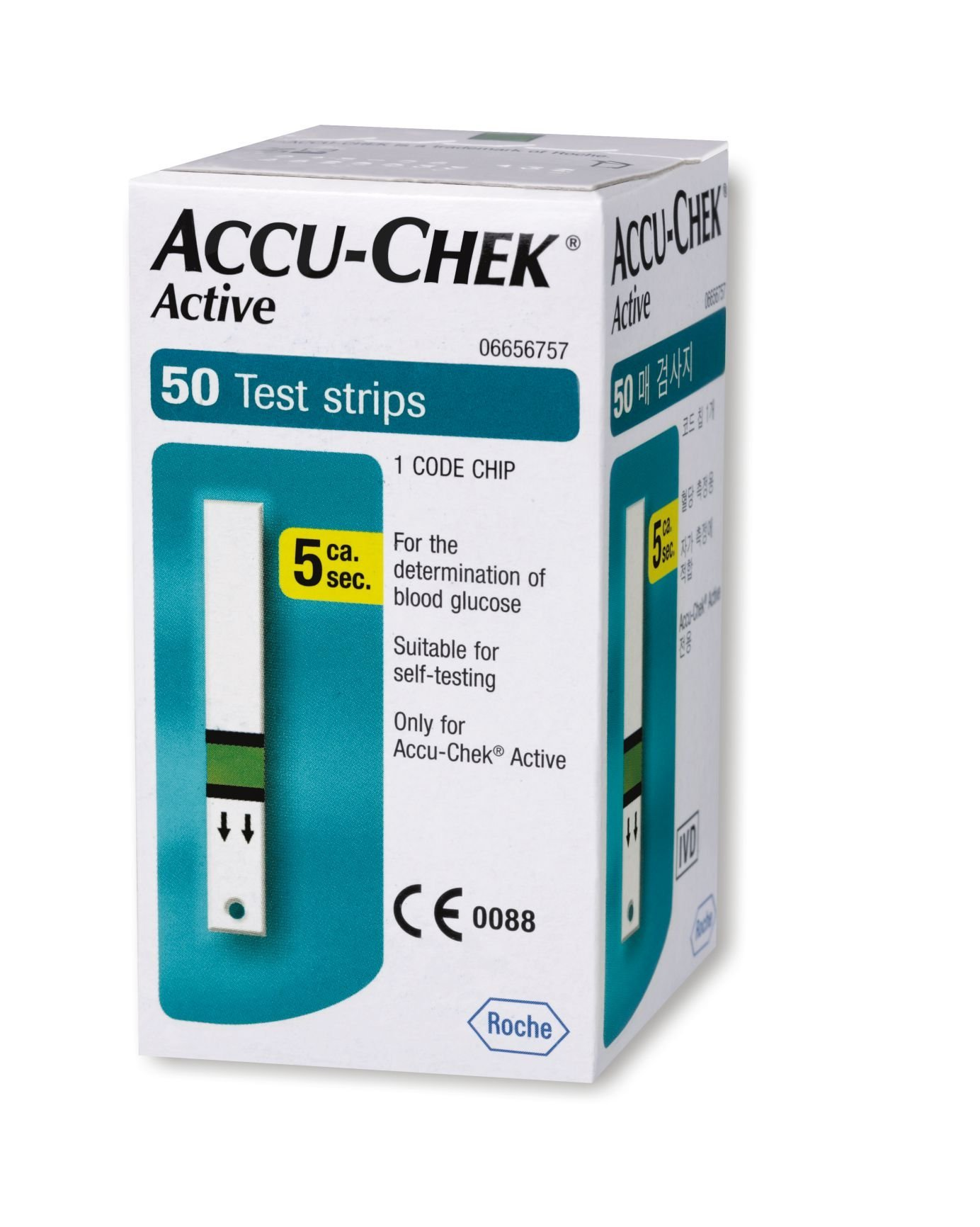Accu-Chek Active Strips, Pack of 50 (Multicolor) product image