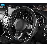 Nikavi Car Steering Wheel Cover - Microfiber Leather, Breathable, Anti Slip Universal Steering Wheel Productor (Black)