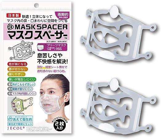 息苦しい マスク