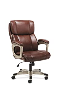 Sadie Executive Computer Chair- Fixed Arms for Office Desk, Brown Leather (HVST316)