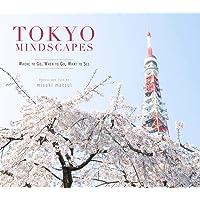 Tokyo Mindscapes (Cool Japan) [Idioma Inglés]